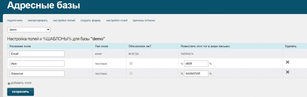 Screenshot32.png